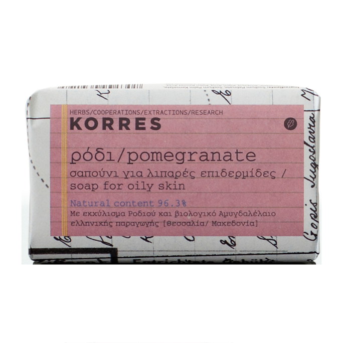 Pomegranade Soap