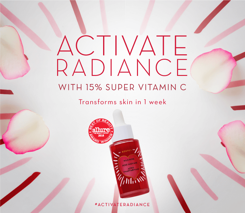 Activate Radiance